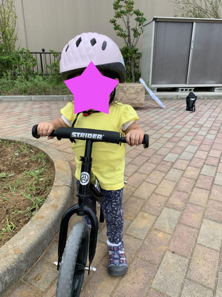 我が家が購入した女の子向けの自転車ヘルメットは