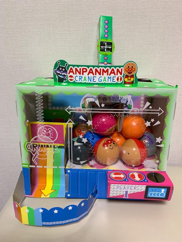 めばえ2019年12月号付録 アンパンマンドキドキクレーンゲーム アンパンマンクレーンゲーム